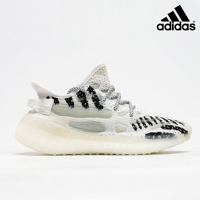 Adidas Yeezy Boost 350 V3 Swan White Water Drop - FC9212