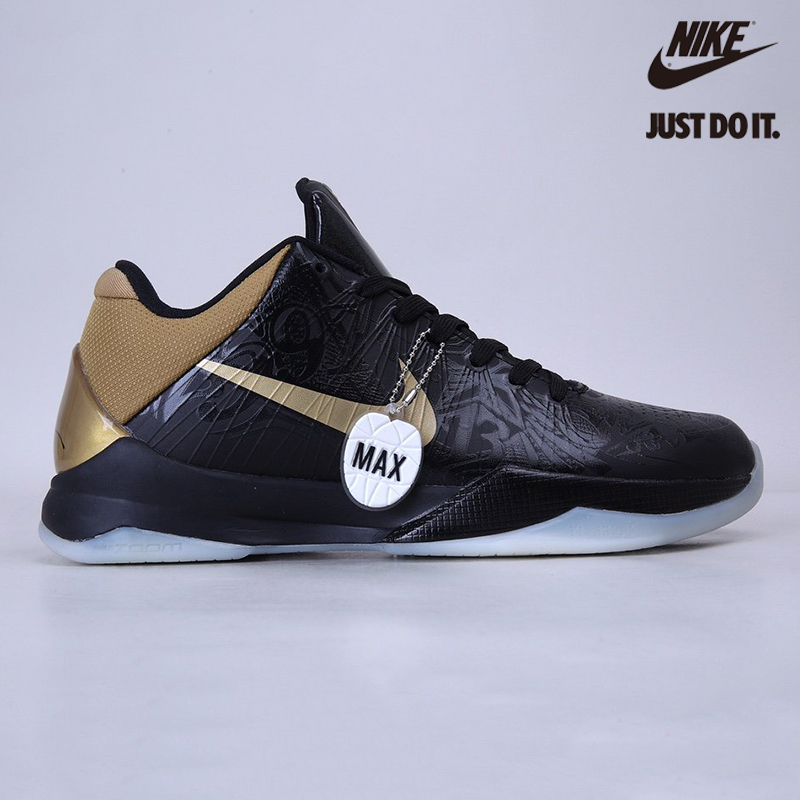 Nike Zoom Kobe 5 Big Stage Away - 386429-008