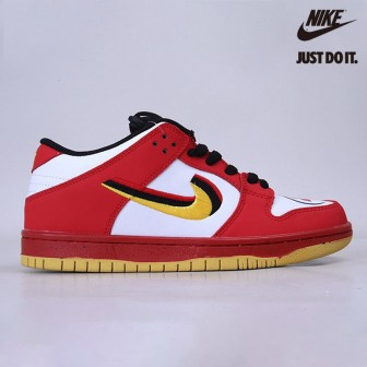 Nike SB Dunk Low Vietnam 25th Anniversary