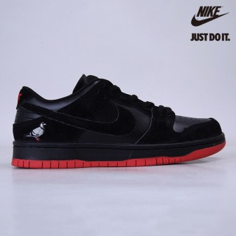 Nike JEFF STAPLE X DUNK LOW PRO SB 'BLACK PIGEON'