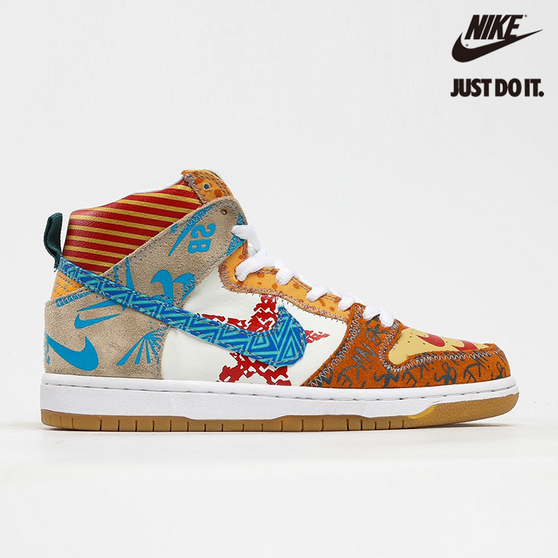 Nike SB Dunk High Thomas Campbell What The Dunk - 918321-381